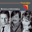 Various Artists Nostalgia / Ruusuja ja romantiikkaa
