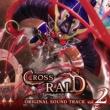 SEGA Shining Force CROSSRAID ORIGINAL SOUNDTRACK vol.2