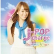 花たん ハッピーサマーウェディング -J-POP charge Ver.-