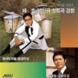 Various Artists ペ・ホ/ナム・サンギュヒット曲競唱