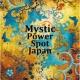 VAGALLY VAKANS 日本古来の聖地パワーでメンタルデトックス ~ Mystic Power Spot Japan(ミスティックパワースポットジャパン)
