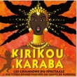 Various Artists Comédie Musicale Kirikou