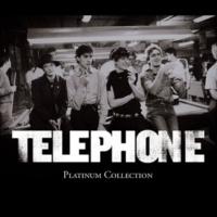 Téléphone Ploum ploum