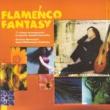 Gustavo Montesano/Carlos Gomez/Royal Philharmonic Orchestra Flamenco Fantasy