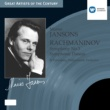 St Petersburg Philharmonic Orchestra (Leningrad)/Mariss Jansons Symphonic Dances, Op.45: II. Andante con moto (Tempo di valse)