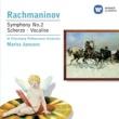 St Petersburg Philharmonic Orchestra (Leningrad)/Mariss Jansons Scherzo in D Minor