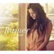 Rumer Slow