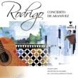 Sharon Isbin/Orchestre de Chambre de Lausanne/Lawrence Foster Concierto de Aranjuez: I. Allegro con spirito
