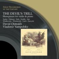 David Oistrakh/Vladimir Yampolsky Sonata in G minor 'The Devil's Trill' (arr.Kreisler) (2004 Remastered Version): III. Andante - Allegro