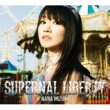 水樹奈々 SUPERNAL LIBERTY 初回限定盤<CD+BD>