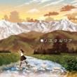 フェイP 幻奏歌 (feat. GUMI)