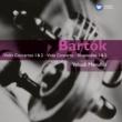 Yehudi Menuhin/New Philharmonia Orchestra/Antal Dorati Violin Concerto No.1 (1991 Remastered Version): I. Andante sostenuto