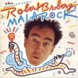Robert Broberg Målarock