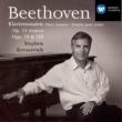 Stephen Kovacevich Piano Sonata No. 31 in A-Flat Major, Op. 110: L'istesso tempo della Fuga poi di nuovo vivente - Meno allegro (Etwas langsamer)