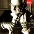 Salvatore Accardo Violin Concerto N.1 Op.6 In D Major: II. Allegro Maestoso