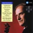 Yehudi Menuhin/Philharmonia Orchestra/Sir John Pritchard Romances (1992 Remastered Version): G, Op. 40 (c1802)