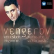 Maxim Vengerov 3 Old Viennese Dances for Violin and Piano: I. Liebesfreud (Allegro)