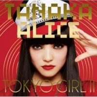 TANAKA ALICE LOVELY DAYS