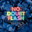 NO DOUBT FLASH セツ泣きBEST×NO DOUBT FLASH -love mode-