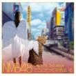 NMB48 Team N ジッパー