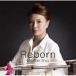WeiWei Wuu Reborn