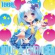1000ちゃん(CV:新田恵海) 1000CHANCE!!
