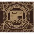 DJ MOTORA & DJ PERRO STILL MPC 2000