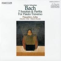 有田正広 フルートと通奏低音のためのソナタ ホ短調 BWV 1034 II- Allegro