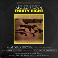Apollo Brown Weight in Gold