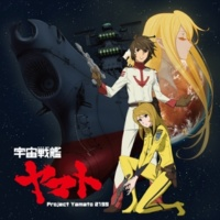Project Yamato 2199's Female 宇宙戦艦ヤマト(Project Yamato 2199's Female Ver.)