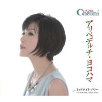 チェウニ ミッドナイト・アワー~Yokohama Fall in love~(オリジナル・カラオケ)