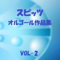 オルゴールサウンド J-POP 魔法のコトバ Originally Performed By スピッツ