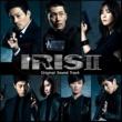 Various Artists IRIS-アイリス2- OST