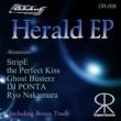 adukuf Herald (StripE Remix)