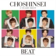 超新星 5 Years Best ‐BEAT‐