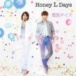 Honey L Days 君色デイズ