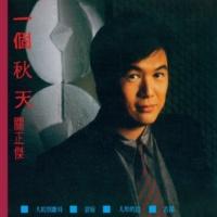 Michael Kwan Zhuan Yan Jian