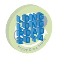HAPPY DRUG STORE LONG LONG ROAD 2014