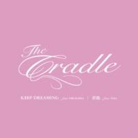 The Cradle Keep Dreaming feat Emi Maria