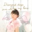 上野 優華 Diamond days ~ココロノツバサ~/Dear my hero【Type B】