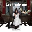 水月エナ Look only me