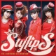 StylipS THE LIGHTNING CELEBRATION