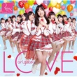 Rev.from DVL LOVE-arigatou-