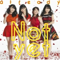 Not yet 爆発プロフェッサー