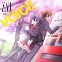 ZAQ PunIshment thIs worLd-VOICE-Episode.Φ