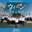 ウィーン少年合唱団 ウィーン少年合唱団2014 ~尊い人生