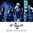 BLOOD STAIN CHILD OVER THE GALAXY