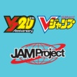 JAM Project Victory Soul