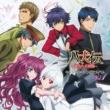 Various Artists TVアニメ『八犬伝-東方八犬異聞-』キャラクターソングアルバム Vol.1