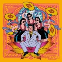 tofubeats/藤井隆 ディスコの神様 feat.藤井隆(tofubeats remix)